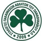 Σύλλογος Παλαιμάχων Αθλητών του Παναθηναϊκού