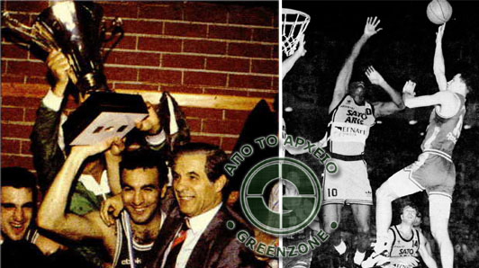 Νίκος Γκάλης και Παύλος Γιαννακόπουλος σηκώνουν την κούπα, στην αριστερή φωτογραφία. Ο Άριεν Κόμαζετς, στα δεξιά, πέτυχε τους 30 από τους 96 πόντους του Παναθηναϊκού