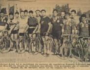 Πρωταθλητές ποδηλασίας 1950