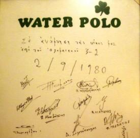 1980 Η πρώτη νίκη του Παναθηναϊκού επί του Ολυμπιακού στο Πόλο με 3-2