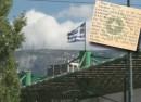 Η Λεωφόρος σήκωσε πρώτη τη σημαία της Απελευθέρωσης!