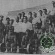 Οι Πράσινοι Άτλαντες του 1963