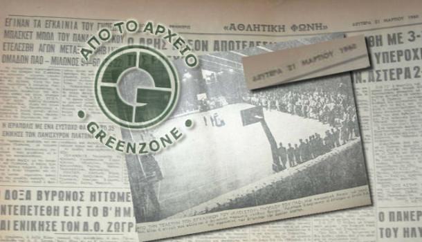 Αποκάλυψη GreenZone Τα πραγματικά γενέθλια του Τάφου του Ινδού