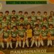 To 1984 η Λίβερπουλ είχε καλύτερο match program, απ' ότι έχει οποιαδήποτε ελληνική ομάδα 30 χρόνια μετά...