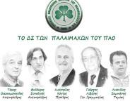 ΔΣ ΠΡΟΕΔΡΕΙΟ